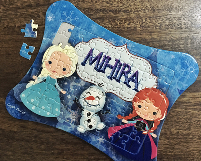 Personalized jigsaw puzzles 185 jp01 frozen thumb